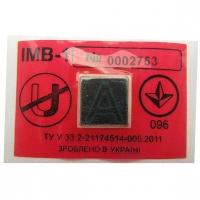 Антімагніт ІВМП-1-2. Поріг чутливості - 420 млТл