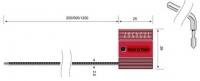 ЗПП ТРОС 2,5, довжиною 1200мм