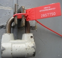 Пломба Альфа-М2, робоча довжина 255 мм