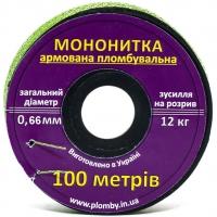Мононитка армована 0,66 мм, бобіна за 100м дріт волосінь .