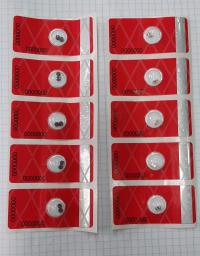 Індикатор магнітного впливу ІМП МС 100мТс - номерна антимагнітним пломба СІЛМАГ