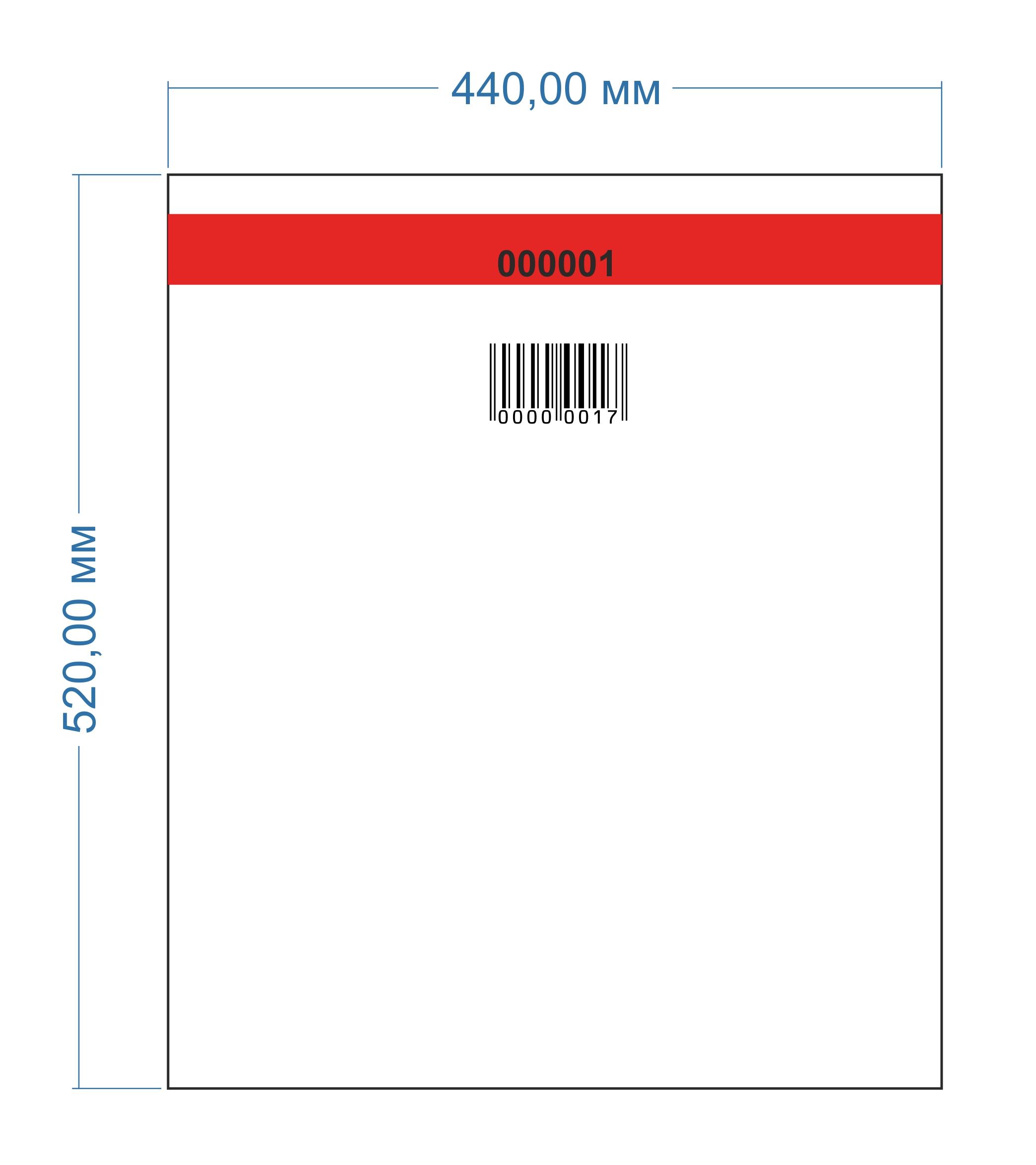 Сейф-пакети 170х240мм + дві відривні квитанції
