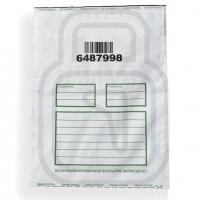 Сейф-пакети 283х400мм, code 39, три квитанції відривні