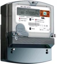 Антимагнітним наклейка ІВМП-3-2. Поріг чутливості - 100 млТл.