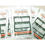 Сейф-пакети 300х410мм + три відривні талони