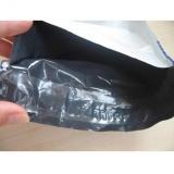 Кур'єрські пакети 240х190мм, формат А5