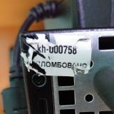 Гарантійні наклейки 10х20мм (стікери, саморуйнуються, захисні наклейки шкаралупа)