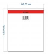 Сейф-пакети 440х520мм + кишеня-код