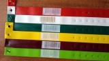 Вінілові браслети 19 мм