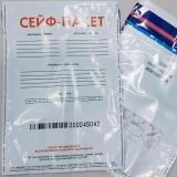 Сейф-пакети 170х240мм