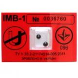 Індикатор магнітного впливу ПОЛЮС-ІН. Поріг чутливості - 100 млТл
