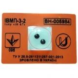 Антимагнітним наклейка ІВМП-3-2. Поріг чутливості - 100 млТл. Опт по 7,92 грн. з ПДВ