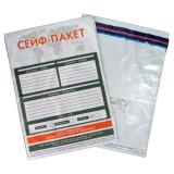 Сейф-пакет 300х410 мм