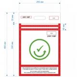 Сейф-пакети ІКАО 250х400мм прозорі з ручкою для DUTY FREE, icao